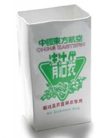 CHINA EASTERN Vase grün