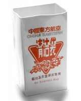 CHINA EASTERN Vase orange